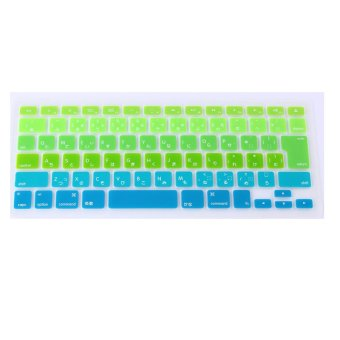Keyboard Protector 15.4 Inch for Apple MacBook Air MacBook Pro (Japanese version of the Japanese Gradient Green) - Intl