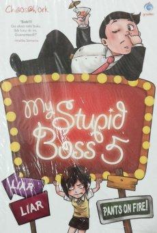 Uranus Gradien - My Stupid Boss 5