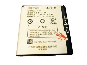MR Oppo BLP 519 / u701/ R817/ R813/ R8113 Double Power Battery terpercaya