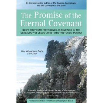 Periplus - The Promise of the Eternal Covenant: God's Profound Providence as Revealed in the Genealogy of Jesus Christ (Postexilic Period) Book 5