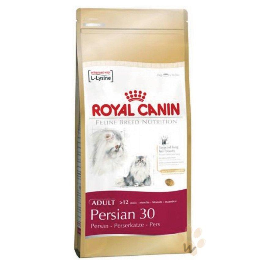 harga Royal Canin Persian 30 - 2kg Lazada.co.id