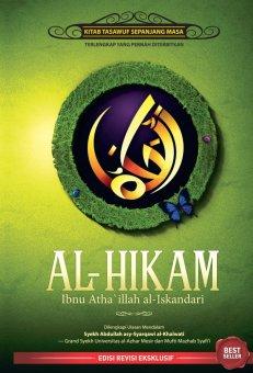 Turos Pustaka - Al-Hikam: Kitab Tasawuf Sepanjang Masa (Buku Agama Islam) - Hard Cover