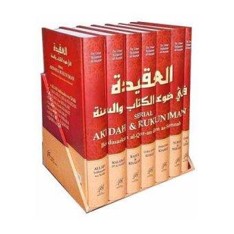 Pustaka Imam Syafi'i - Serial Akidah & Rukun Iman - 7 Jilid Hard Cover