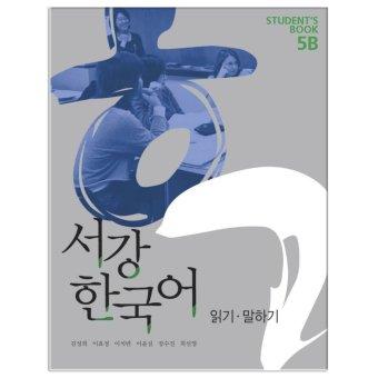 New Sogang Korean Student's Book 5B with Audio CD (Korean Language Learning Book) - Intl
