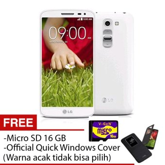 LG G2 Mini - 8GB - Putih + Gratis Micro SD 16 GB + Official Quick Windows Cover