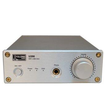Yulong U200 USB DSD 32Bit/384KHz DAC Decoder Headphone Amplifier Silver(INTL)