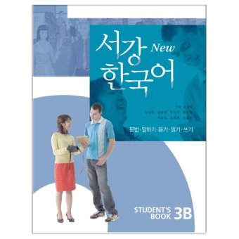 New Sogang Korean Student's Book 3B with Audio CD (Korean Language Learning Book) - Intl