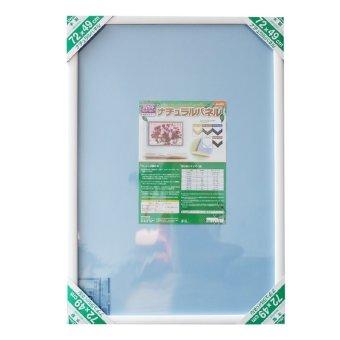 harga Beverly White Wood Panel - Untuk Puzzle Dengan Size 49 x 72cm - 4977524281016 Lazada.co.id