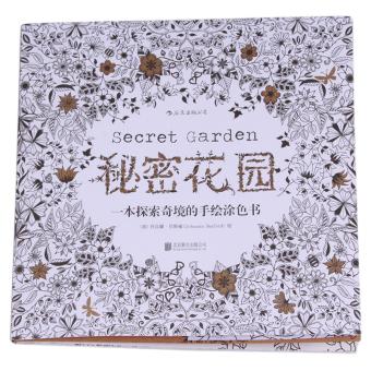Yingwei Graffi Books Secret Garden Chinese Version Black/White - Intl
