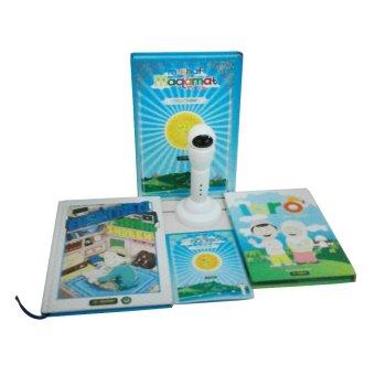 Al Qalam Mushaf Maqamat For Kids