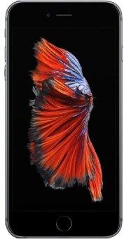 Apple iPhone 6S - 16GB - Gray