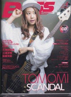 Rittor Music Bass Magazine Apr 2016