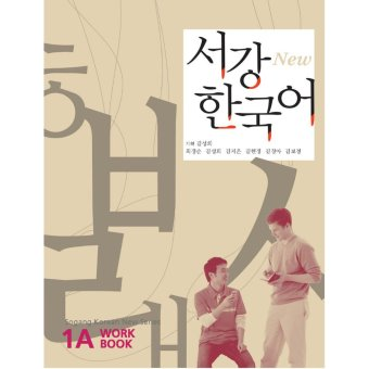 New Sogang Korean Workbook 1A with MP3 CD (Korean Language Learning Book) - Intl
