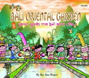 Maharani Record - Bali Oriental Garden - Music CD