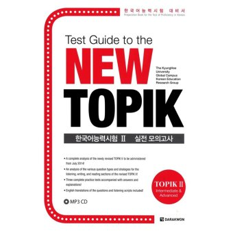 Test Guide to the New TOPIK 2 with MP3 CD (Korean Language Learning Book) - Intl