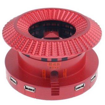 Hakka Earth Building 4 Ports USB 2.0 HUB + Speaker + Card Reader (Maroon) (Intl) (Intl)