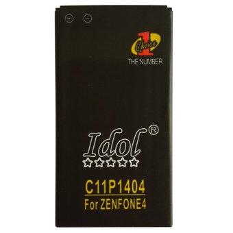 Idol Baterai Asus Zenfone 4 A400CG terpercaya