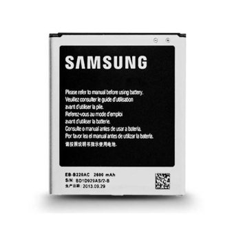 Samsung Baterai EB-B220AC Original For Galaxy Grand 2 terpercaya