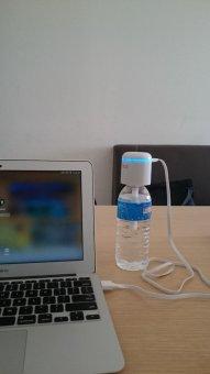 Cek Harga Aroma Terapi Uap Car Usb Info Mau Murah Source · Tempat Jual Humidifier Bottle
