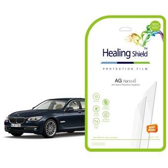 HealingShield BMW 7 Series Matte Type Navigation Screen Protector