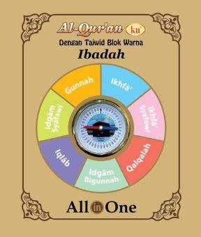 Al-Quranku Ibadah Saku Dengan Petunjuk Arah Kiblat - Beige
