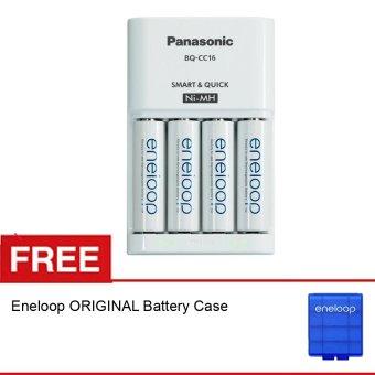 Bandingkan Harga Panasonic Eneloop Quick Charger BQ-CC16 + 4 Baterai 1900mAh + Gratis Battery