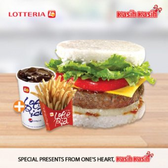 Lotteria Rice Bulgogi Burger