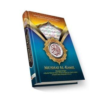 Darus Sunnah - Mushaf Tajwid Terlengkap