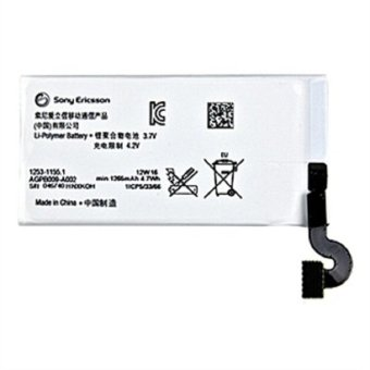 Sony Battery Xperia Sola Original terpercaya