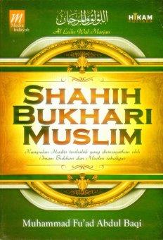 Media Hidayah - Shahih Bukhari Muslim