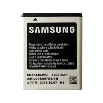 Samsung Battery for Champ / C3303 terpercaya