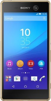 Sony Xperia M5 - 16GB - Gold