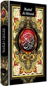 Jabal - Mushaf Al-Hikmah - Quran Tanpa Terjemah Ukuran A5
