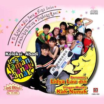 Gema Nada Pertiwi CD Koleksi Abadi Lagu Taman Kanak Kanak Vol. 1