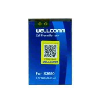 Wellcomm Battery Double IC Samsung S-3650 terpercaya