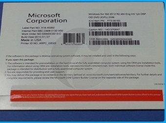 Microsoft Windows Server Standard 2012 R2(NO CLIENT)