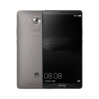 Huawei Mate 8 Dual SIM - 32GB - Gray