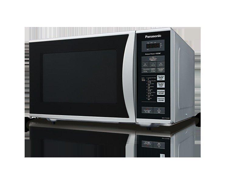 harga Microwave Panasonic NN-ST324M Lazada.co.id