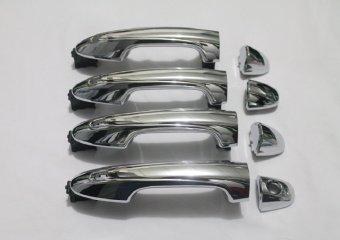 harga Toyota - Door Handle Chrome Assy All New Kijang Innova Reborn 2016 Lazada.co.id