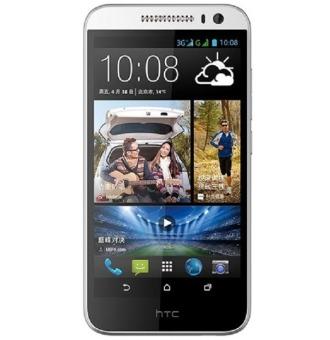 HTC Desire 616 Dual Sim - Octa Core - 4GB - Putih