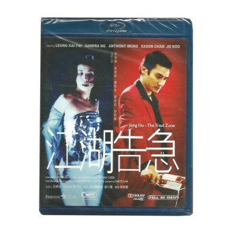 Premium Blu-ray Jiang Hu - The Triad Zone Blu-ray