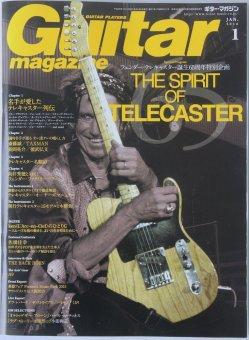 Rittor Music Guitar Magazine Jan 2016
