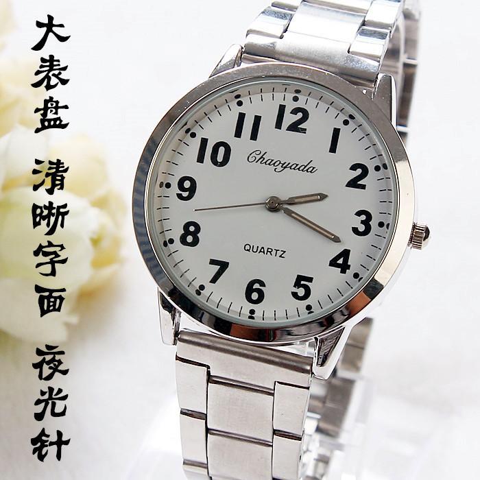 Besar angka meja tua Jam tangan Pasangan Pria Jam tangan pria orang usia stengah Baya dan usia tua Jam Tangan jam tangan wanita Jam tangan siswa Tali Baja jam tangan QUARTZ orang tua - 2