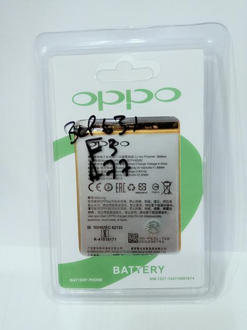Baterai Batre Battery Batt Oppo BLP631 BLP-631 utk Oppo F3 A77