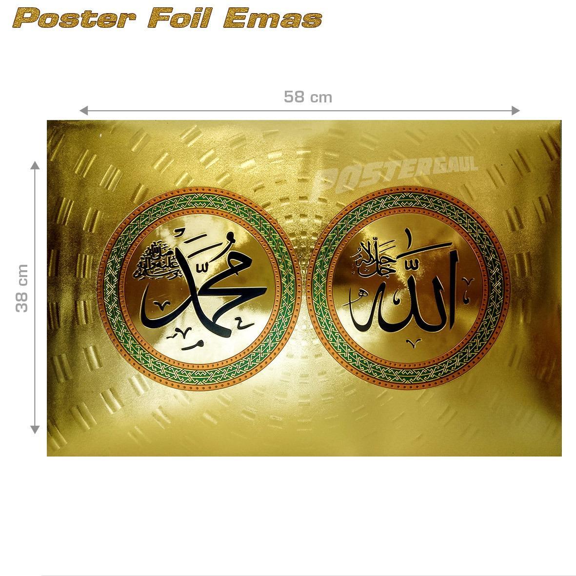 Poster Foil: KALIGRAFI ISLAM LAFADZ ALLAH & MUHAMMAD #FO42 - 38 x 58 cm