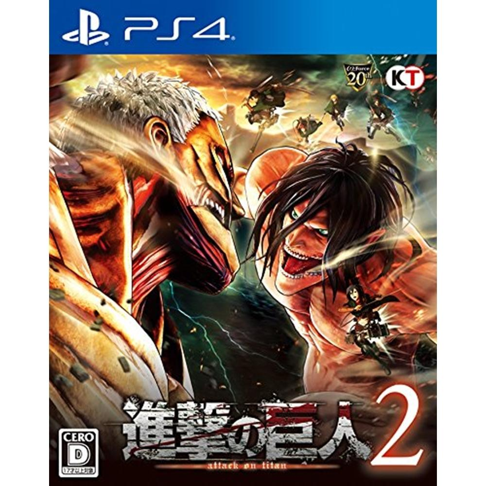 PS4 Attack on Titan 2 (Basic) (CHI) Digital Download