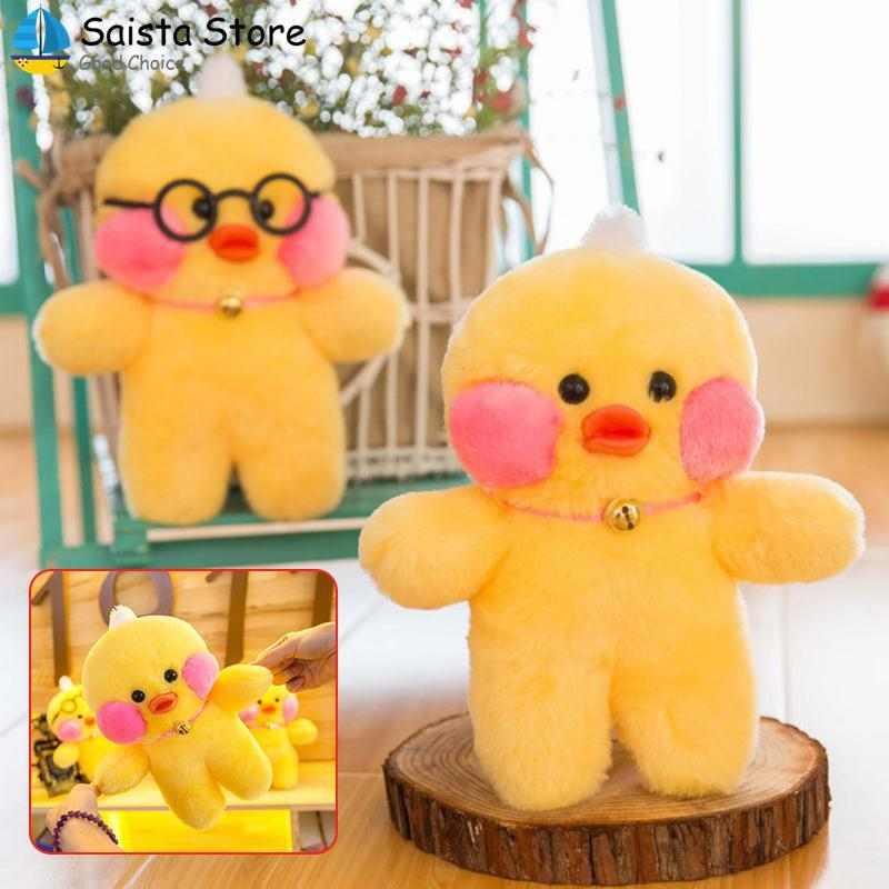 Popular Lalafanfan Small Yellow Duck Plush Stuffed Toy Doll Lovely Toys