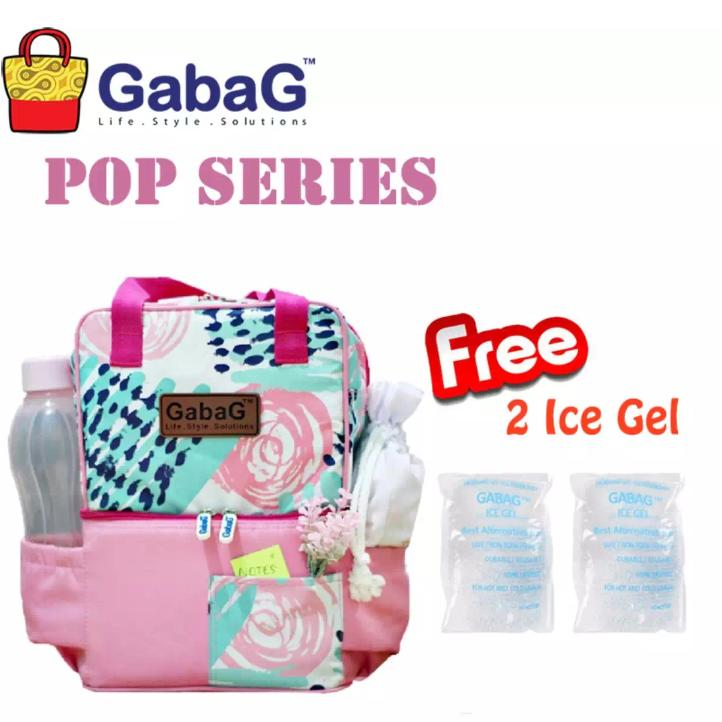 Beli Gabag Cooler Bag Ceri Free 2Pc Ice Gel Coolerbag Ceri Tas Asi Bayi Murah Modis Picnic Series Online Murah