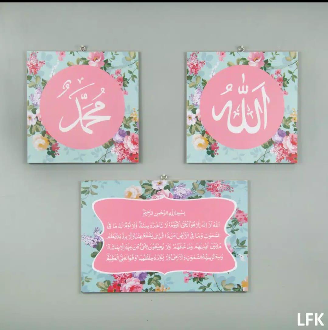 RIVINA - Kaligrafi Shabby Pajangan Dinding Lafadz Allah Muhammad Shabby Chic - LFK1 / Souvenir Unik