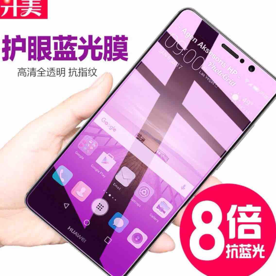 Features Anti Blue Light Tempered Glass Samsung Grand Prime G530 G531h 5 0 Inchi Anti Gores